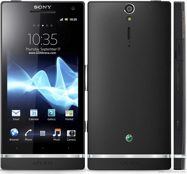 sony-xperia-s-precio.jpg