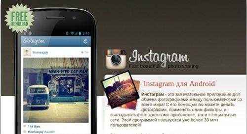instagram ruso encabeazdo.jpg