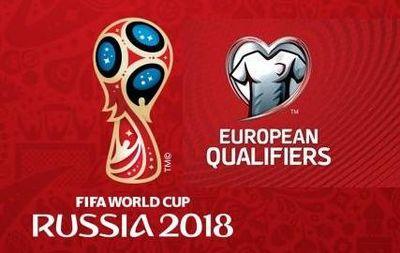 logo-oficial-rusia-2018-mundial-fifa-e1437842718563-1.jpg
