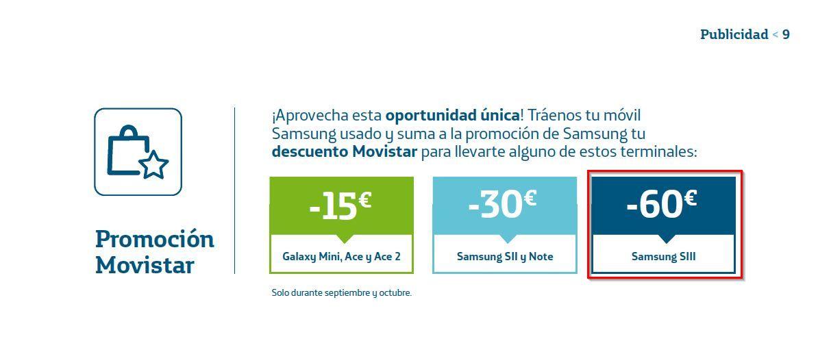 Movistar_OCT2012.jpg