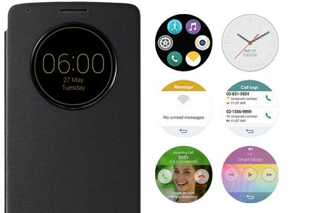 lg-mobile-G3-feature-quick-circle-image1.jpg