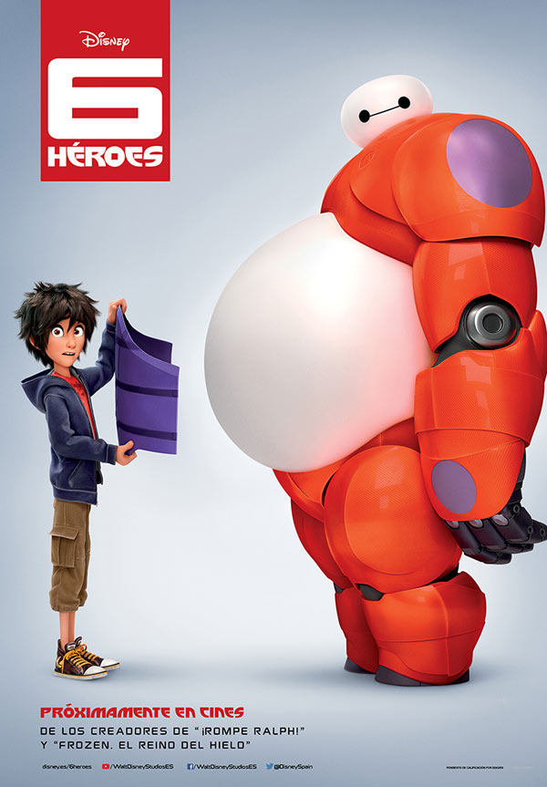 big-hero-6-cartel-3.jpg