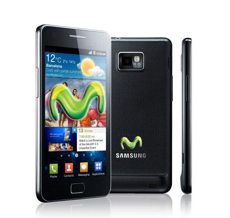 Samsung Galaxy SII Descuento 50 Euros en Movistar..jpg